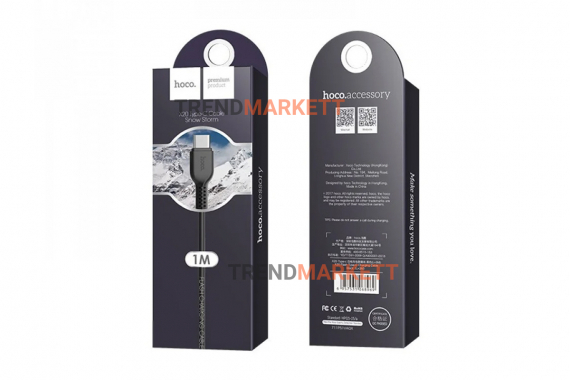 Кабель USB - Type-C «HOCO X20» 1 м., черный