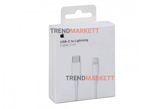Кабель Apple USB Type-C - Lightning (MQGJ2ZM/A) 1 м