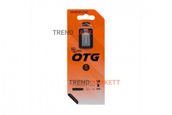USB OTG адаптер BOROFONE BV2 Micro USB OTG Adapter (серебро)