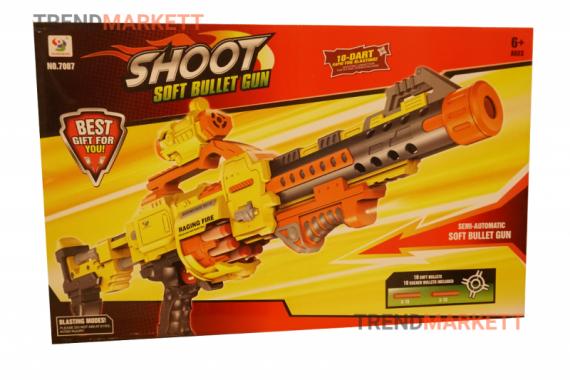 Нерф «SHOOT» желтый