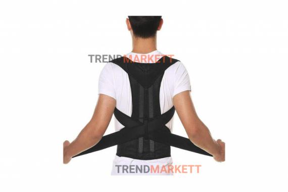 Фиксирующий корсет для спины Get Relief of Back Pain
