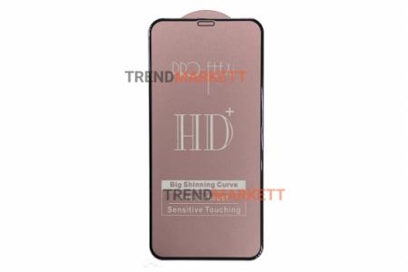 Защитное стекло на iPhone X/XS/11 Pro «Pro-Flexi»