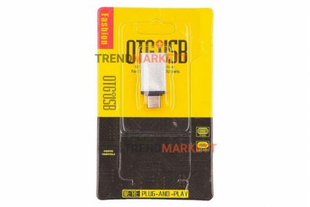 Адаптер MicroUSB - USB (OTG) (металл), серебро