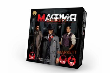 Настольная ролевая карточная игра «Мафия»