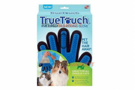 Перчатки для вычесывания шерсти blue