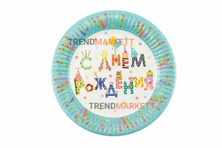 Тарелка бумажная «С днем Рождения»  свечи 6 шт.
