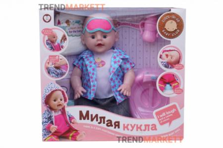 Милая кукла Cool-Qi-Er Baby