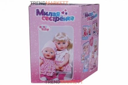 Кукла «Милая сестренка»