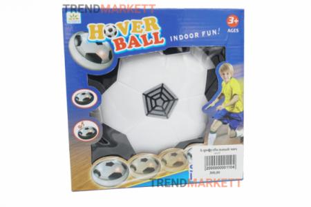 Аэрофутбольный мяч «HOVER BALL»
