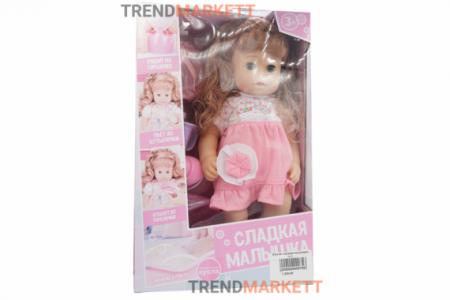 Кукла «Сладкая малышка» с розочкой