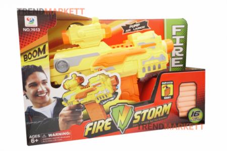 Нерф «FIRE STORM» желтый