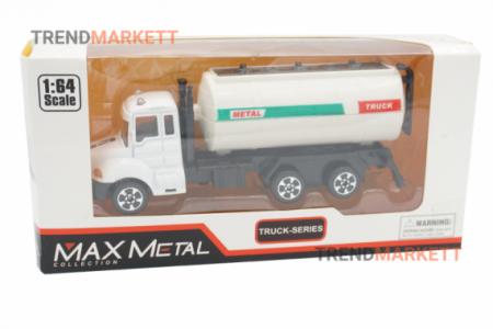 Металлический грузовик «MAX METAL ЦИСТЕРНА» белый